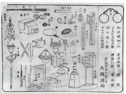 Tanaka 004